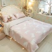 天絲床組 眠眠貓 D4雙人薄床包與兩用被四件組 台灣製(40支) 100%天絲 棉床本舖