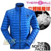 【山水網路商城】美國TNF 男 TB保暖外套 ThermoBall暖魔球/保暖衣/保暖纖維 C939 怪獸藍