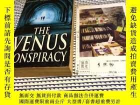 二手書博民逛書店英文原版罕見the venus conspiracy 【存於溪木