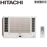 【HITACHI 日立】8-10坪變頻雙吹冷專窗型冷氣RA-60QV