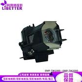 EPSON ELPLP39 原廠投影機燈泡 For EMP-TW1000、EMP-TW2000