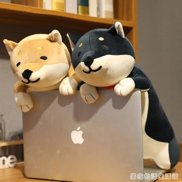 日本柴犬毛絨玩具可愛抱枕公仔秋田犬布娃娃網紅床上玩偶女生禮物 居家物語