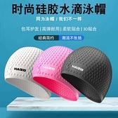 游泳帽硅膠防滑防水泳帽男女通用舒適專業游泳帽不勒頭游泳帽套餐