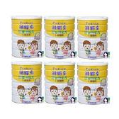 補體素 幼兒成長益菌配方(900g×6罐+贈1罐)