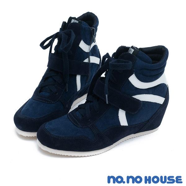 休閒鞋 率性美型內增高綁帶休閒靴(藍)*nono house  【18-8381b】【現貨】