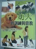 【書寶二手書T8/寵物_PFQ】幼犬的訓練與管教_五十嵐和惠