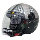 【東門城】ASTONE_JETCITY LL7(平黑) 半罩式安全帽 飛行帽