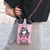 卡通可愛拉鏈手機包女單肩斜挎包正韓潮掛脖手機袋零錢包迷你小包【跨店滿減】