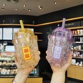 網紅簡約時尚冰杯奶茶杯大容量製冷塑膠兒童學生成人禮品吸管水杯 ciyo黛雅