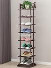 簡易鞋架家用鐵藝多層經濟型省空間宿舍小鞋柜門口防塵收納架子 交換禮物 YYP