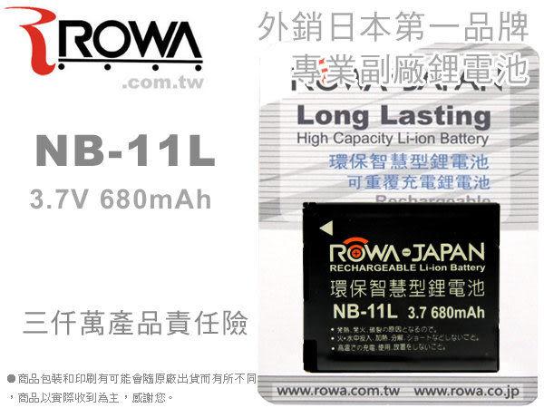 EGE 一番購 】ROWA 外銷鋰電池 Fit CANON NB-11L NB11L【IXUS A2300 A2400 A3400 A4000 125HS 240HS】