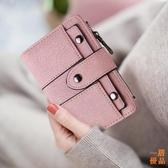 零錢包 短夾 錢包 短款 日韓 鉚釘 零錢包 搭扣 錢包 優一居