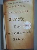 【書寶二手書T8/原文小說_OJX】The Poisonwood Bible_Kingsolver, Barbara