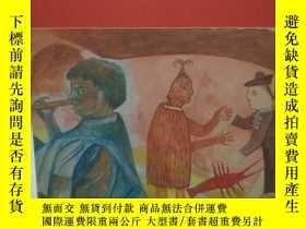 二手書博民逛書店明尼蘇達大學版罕見Once Were Pacific : Mao