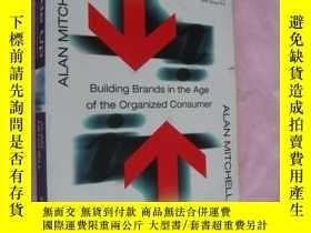二手書博民逛書店RIGHT罕見SIDE UP:Building Brands i