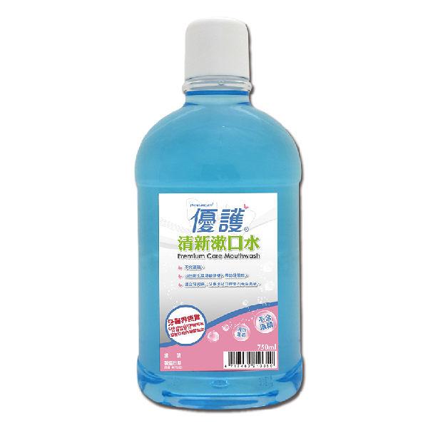 優護 清新漱口水  (750ml,單瓶) 【杏一】