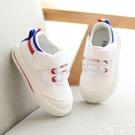 兒童休閒鞋兒童春季小白鞋女童鞋白色男童板鞋寶寶軟底單鞋新款透氣休閒皮鞋 小天使 618