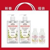 【Green Pharmacy草本肌曜】新春福袋 玫瑰分享組