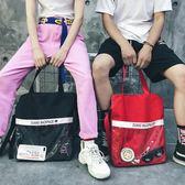 單肩包 ins斜背男街拍大學生斜跨原宿手提韓版情侶潮 - 古梵希鞋包