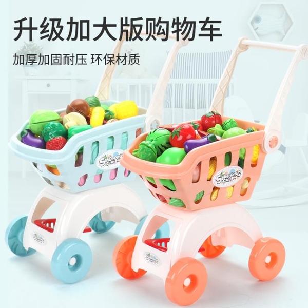 兒童購物車玩具女孩切水果男孩手小推車嬰兒過家家寶寶廚房套裝 NMS蘿莉新品