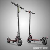 電動滑板車可摺疊成人鋰電池超輕迷你電動車兩輪代步自行車ATF  英賽爾3