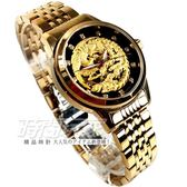TEVISE特威斯 金色鳳凰圖騰簍空晶讚 女錶 防水手錶 機械錶 自動錶 T9016L金小