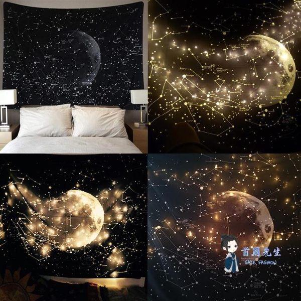 背景布 星空系 ins掛布北歐網紅房間布置背景布宇宙星空月球掛毯裝飾布 多色