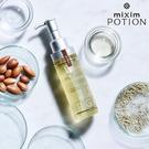 日本 mixim POTION 摩洛哥全效護髮精華油 3.0 100ml