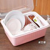 餐具架瀝水架廚房碗櫃塑料瀝水碗架帶蓋碗筷餐具收納盒放碗碟架XW(中秋烤肉鉅惠)