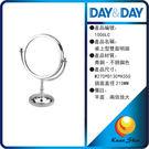day&day日日家居生活精品 1006LC 桌上型雙面明鏡