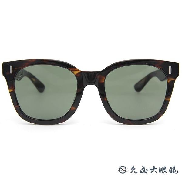 LASH 墨鏡 VISTA C2 (琥珀) 百搭熱賣款 韓國 太陽眼鏡 久必大眼鏡