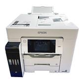 EPSON L6580 四色防水高速A4商用傳真複合機 不適合登錄活動