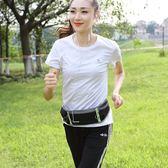 (百貨週年慶)運動腰包防水防盜貼身隱形手機包戶外多功能腰帶健身音樂手機腰包
