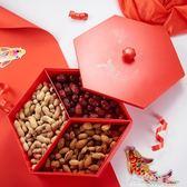 創意紅錦鯉中國風干果盒分格帶蓋瓜子堅果盒糖果盤婚慶客廳【解憂雜貨鋪】