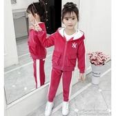 紓困振興 女童運動服女童秋冬裝套裝新款洋氣金絲絨加厚女孩網紅兒童運動兩件套潮 新北購物城