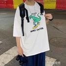 男士短袖夏季韓版潮流T恤寬鬆百搭卡通印花休閒【全館免運】