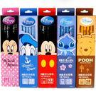 鉛筆 廸士尼12支盒裝 正版授權 生日禮...