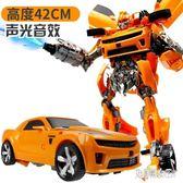 變形金剛 變形玩具金剛大號消防車帶聲光汽車機器人模型男孩兒童警車 AW14505【艾菲爾女王】