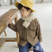大尺碼童裝 男童加絨襯衫長袖外套冬兒童條紋加厚襯衣韓版男寶寶潮衣 js17185『小美日記』