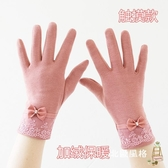 保暖手套女 手套女冬季韓版可愛加絨棉質手套女春秋騎車開車長手套 加厚保暖