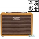 平廣 公司貨保一年 Fender the Monterey 黃色斜紋 藍芽喇叭 內圈棕色荔枝皮紋