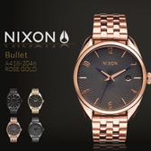 NIXON The Bullet 38mm/日本機芯/時尚百變/玫瑰金/A418-2046 現貨+排單 免運!