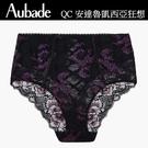 Aubade黎明之愛S-XL蕾絲高腰褲(黑紫)QA