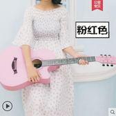 吉他初學者民謠木吉他學生練習青少年入門男女igo爾碩數位3c