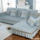毛絨沙發墊套冬季家用歐式防滑布藝坐墊子法...
