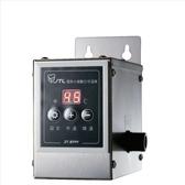 FB分享拿500元(含標準安裝)喜特麗【JT-B999】電熱水器數位恆溫器配件
