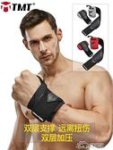 TMT健身護腕男繃帶防扭傷運動助力帶手腕帶護具手套專業臥推裝備 好樂匯