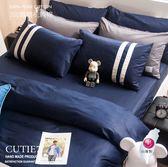 標準雙人床包枕套三件組 【不含被套】【 CUTIE7 海軍藍X白 】 素色無印 200織精梳純棉  OLIVIA