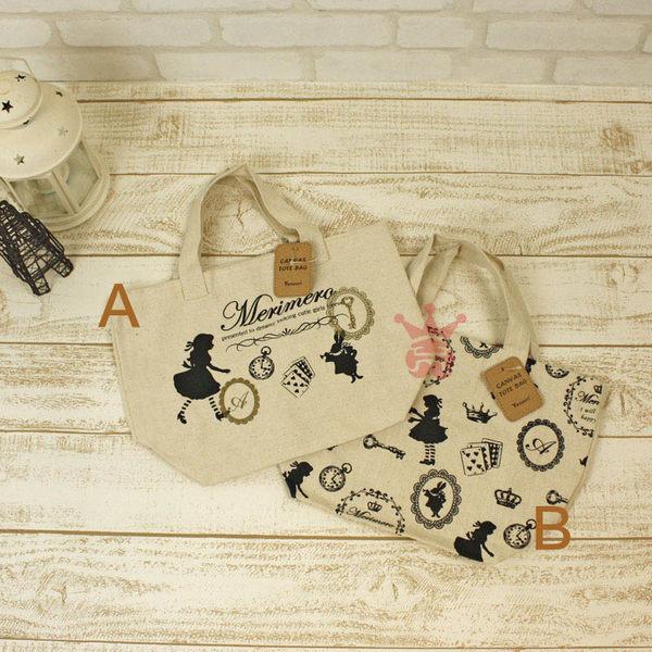 日本經典童話.愛麗絲.剪影棉麻.帆布袋.收納袋.購物袋.清新可愛