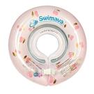 【總代理公司貨】英國 Swimava 櫻桃 嬰兒游泳脖圈/泳圈/游泳